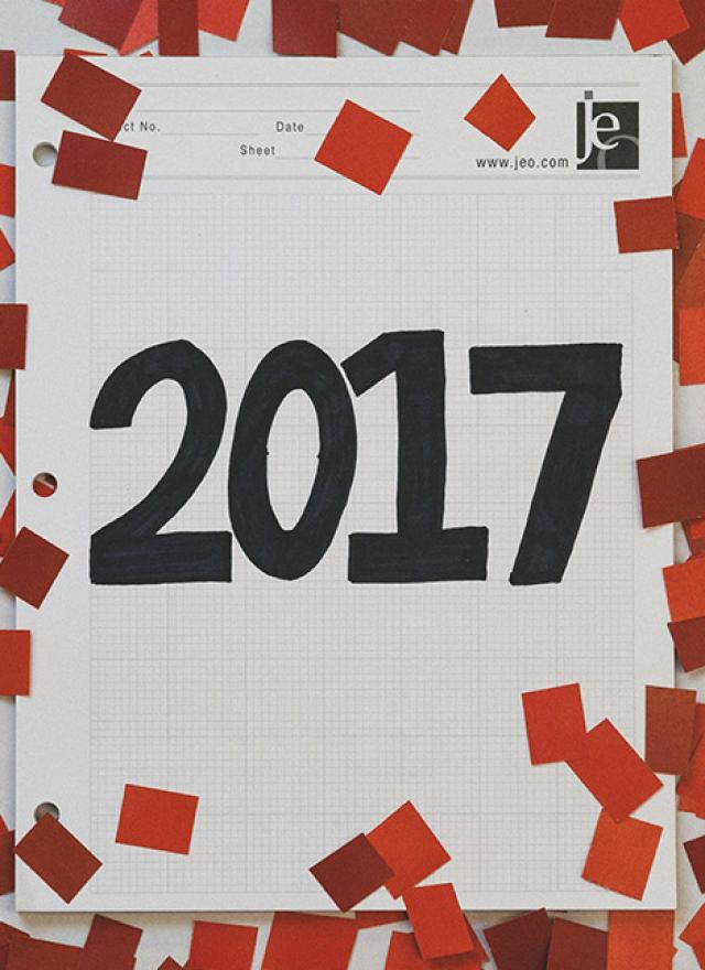 photo of notebook with 2017 written on it